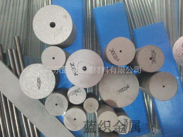 cd18 进口cd18 肯纳钨钢cd18 硬质合金cd18长期供应