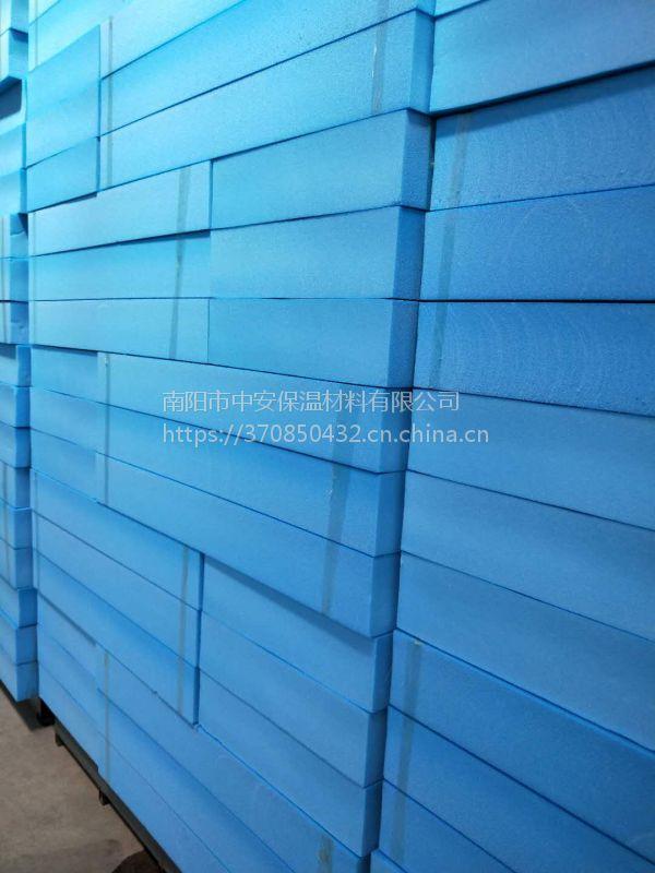 南阳外墙保温XPS挤塑板 EPS聚苯板特制造型线条、板材厂家直供