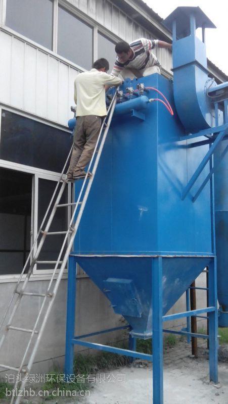 脉冲袋式除尘器厂家直销价格低品质优