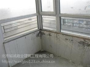大兴区黄村阳台顶子防水维修方案