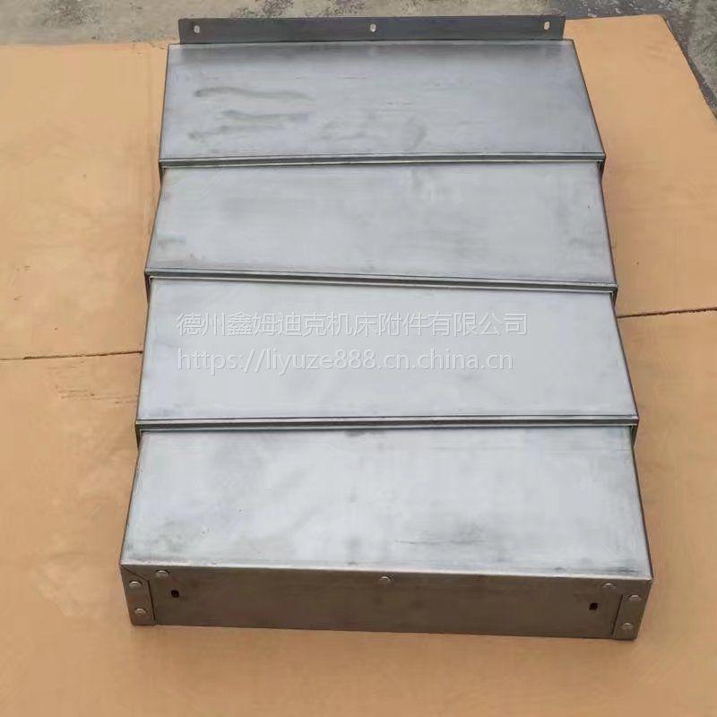 意大利1.4X1.6米镗铣加工中心钢板防护罩