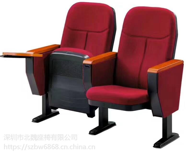 【广东礼堂椅技术参数/2018畅销礼堂椅品牌】价格_厂家_图片