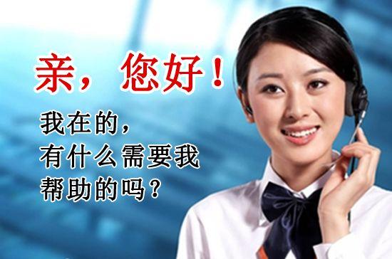 http://himg.china.cn/0/4_331_233410_550_364.jpg