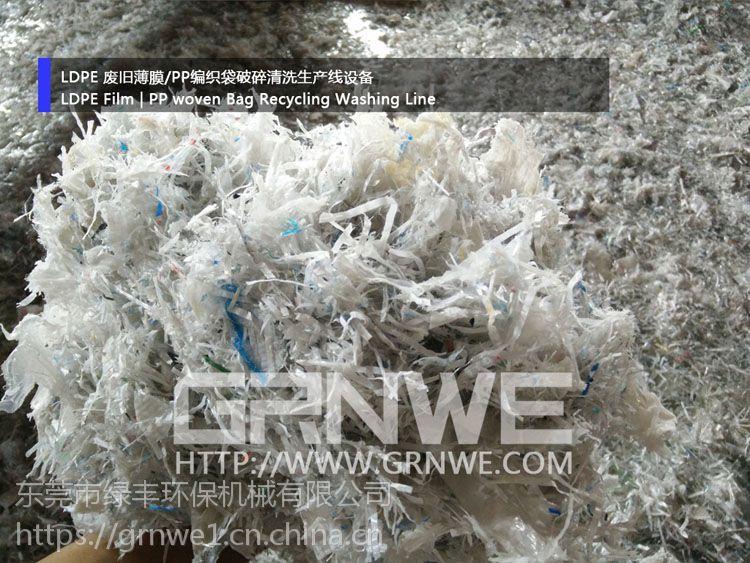废旧LDPE薄膜破碎清洗线