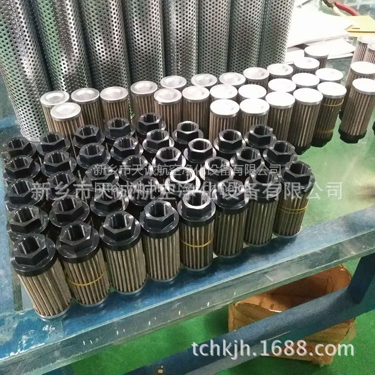 风电齿轮箱滤芯HC8300FKN39H-YC11天诚供应