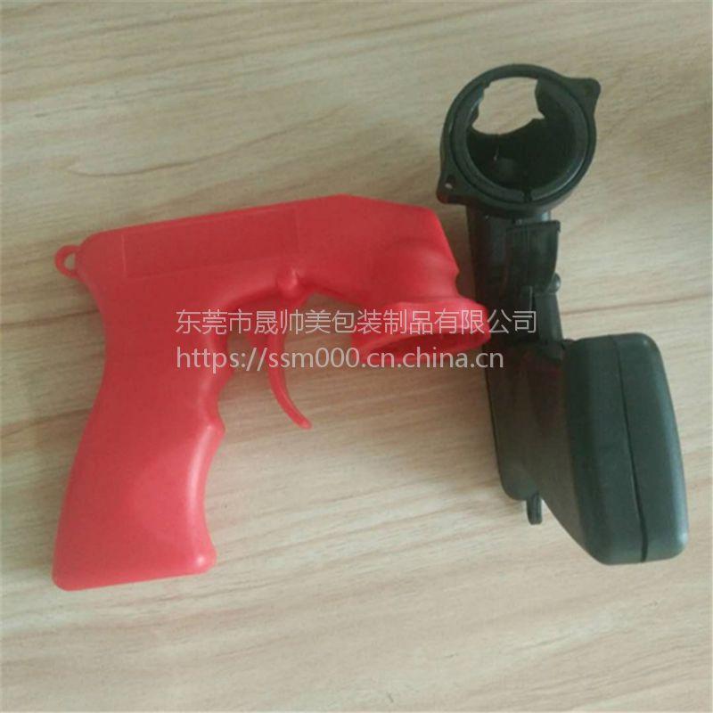 喷枪 轮毂改色喷膜喷枪 便携式喷枪手柄 喷膜工具 轮毂膜喷枪 气雾剂自喷漆喷枪