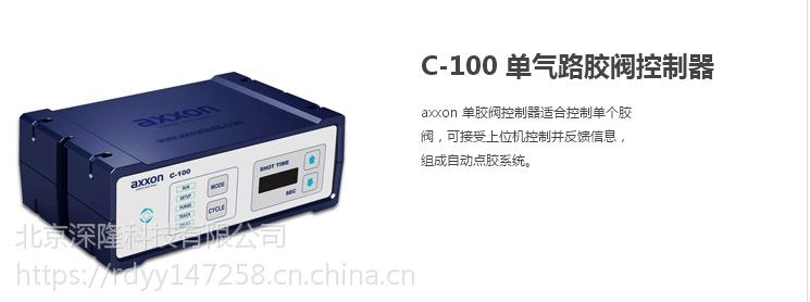 北京自动涂胶机 深隆STT1025 自动涂胶机 涂胶机器人 汽车玻璃涂胶生产线