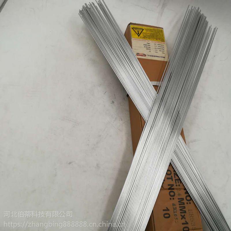 上海斯米克 S311 ER4043 铝硅焊丝 焊接材料 厂家供货