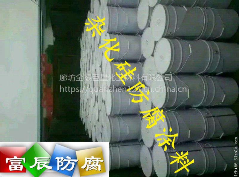 杂化聚合物结构层 价格实惠公道