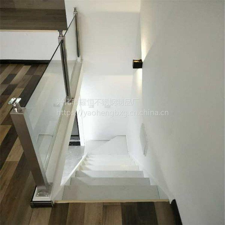 耀恒 厂家提供别墅玻璃栏杆 上海不锈钢玻璃栏杆 定制
