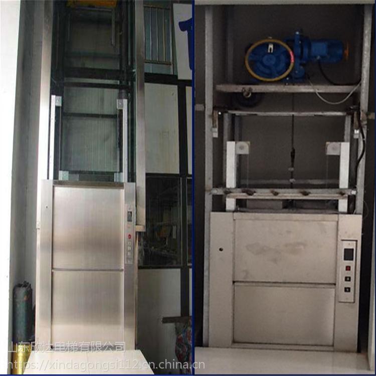货梯升降机简易导轨电梯固定式厂房仓库货梯曳引升降机传菜机欣达电梯厂家