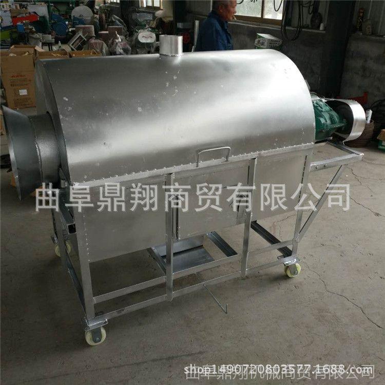 冬季热销 燃煤流动炒货机 坚果炒货机 环保无烟电加热炒货机
