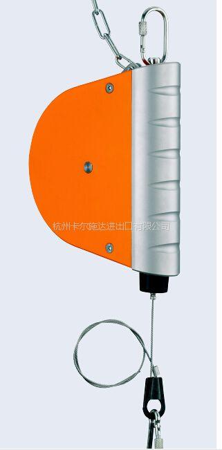 德国进口Carlstahl弹簧平衡器7221-7222系列Kromer小型弹簧平衡器