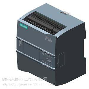 上海特级经销商供西门子S7-1200PLC模块