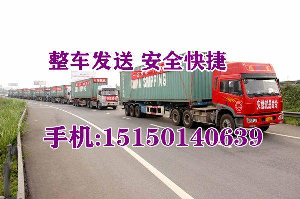 http://himg.china.cn/0/4_331_241596_600_399.jpg