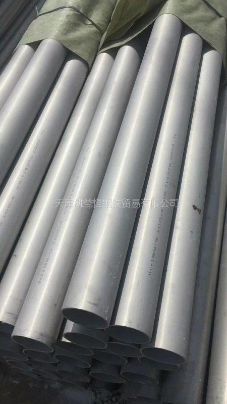 佛山0Cr18Ni9/SS304不锈钢抛光圆管 TP304光亮食品级无缝管价格