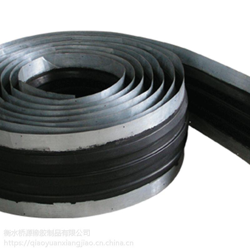 橡胶止水带厂家供应诚招加盟价格优势