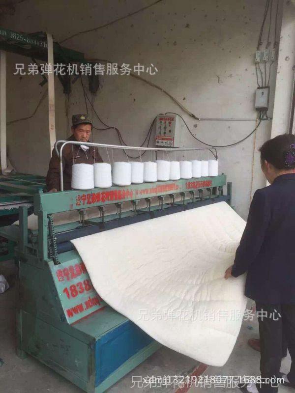 皮革 引被机 棉被加工直绗机 7针仿手工直绗机 新型多功能直绗机