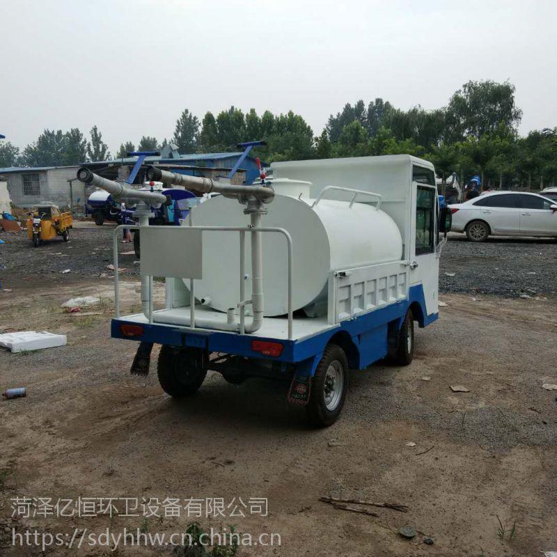 绿化电动三轮洒水车 环卫电动洒水车四轮喷洒车 厂家直销