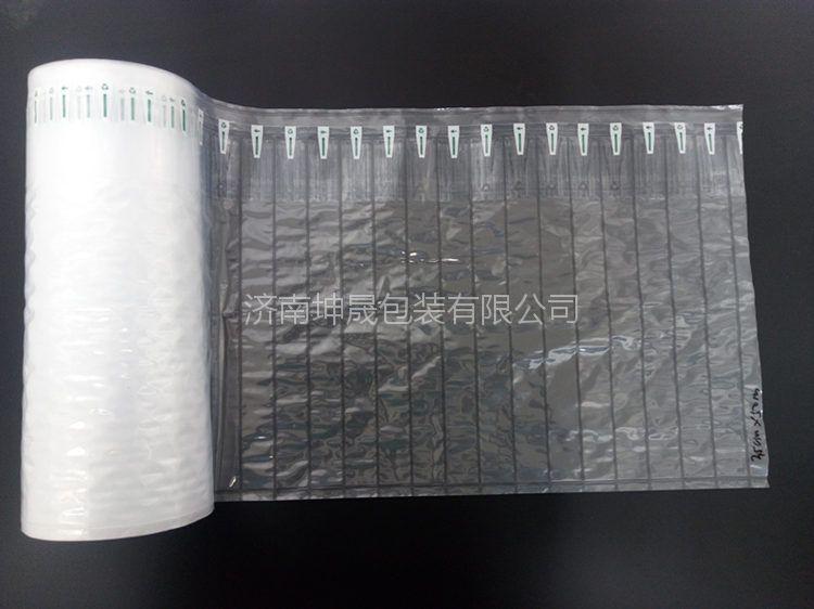 坤晟包装气柱袋 防震充气气泡袋供应济南 聊城 菏泽 缓冲防摔气柱卷材