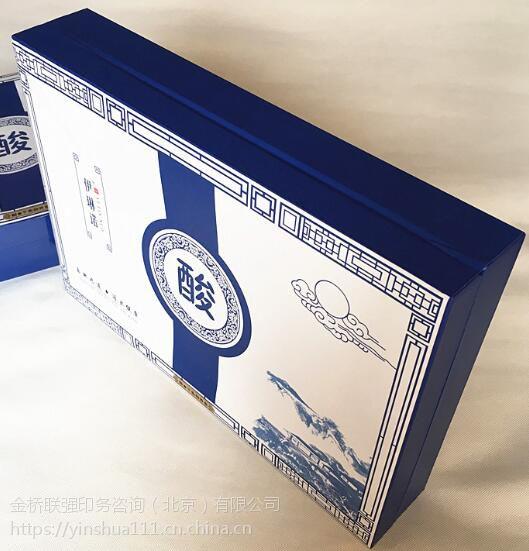 逆向UV包装盒北京哪个厂家可以做?逆向UV包装盒批发价格