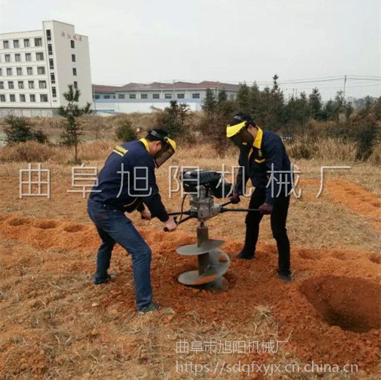生产直销山区手提打洞机汽油双人挖坑机轻便式钻眼机