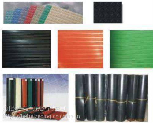 泽宁电气专业生产绝缘胶垫耐油耐碱厂家直销价格优惠保证正品量大不压货颜色尺寸可定做