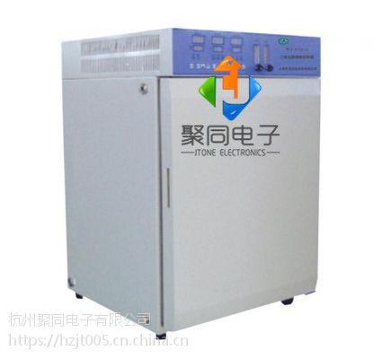 厦门细菌培养箱MJX-450小动物的饲养