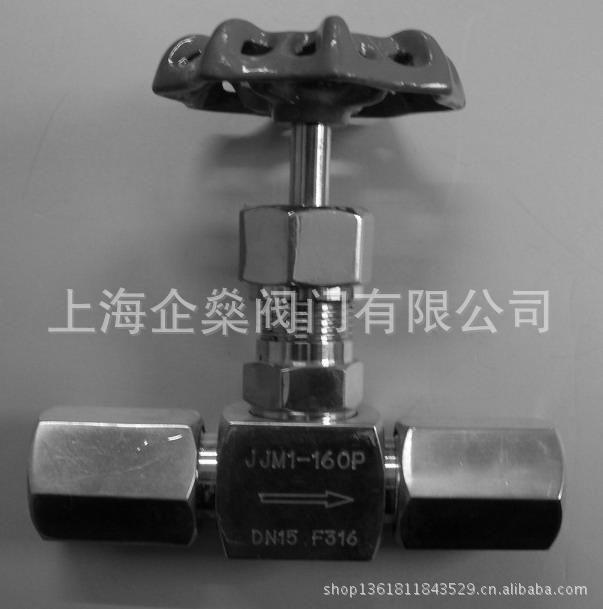 厂家现货销售j23w卡套式焊接针型阀 铜针型阀 &1图片