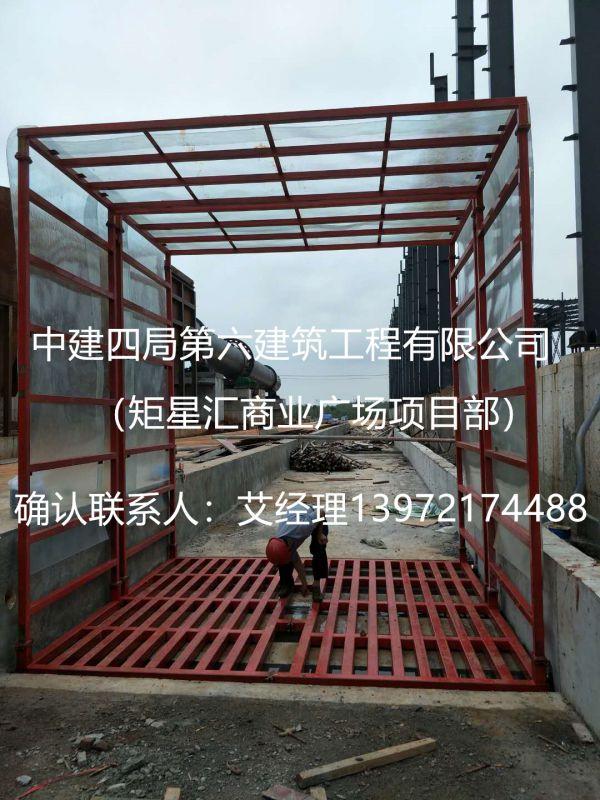 http://himg.china.cn/0/4_333_1054169_600_800.jpg