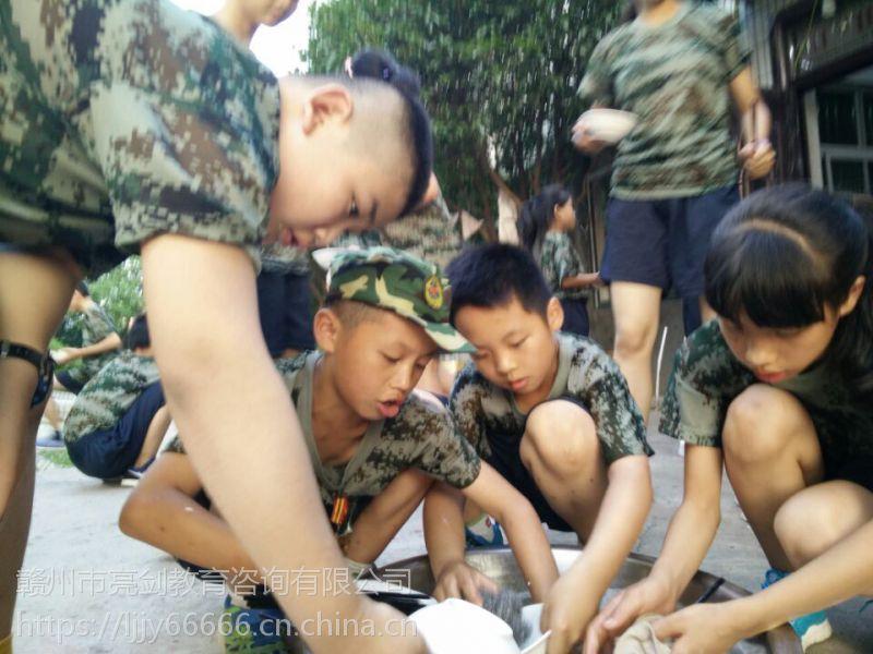 2018赣州亮剑军旅夏令营机构让孩子精神面貌焕然一新的赣州暑假夏令营