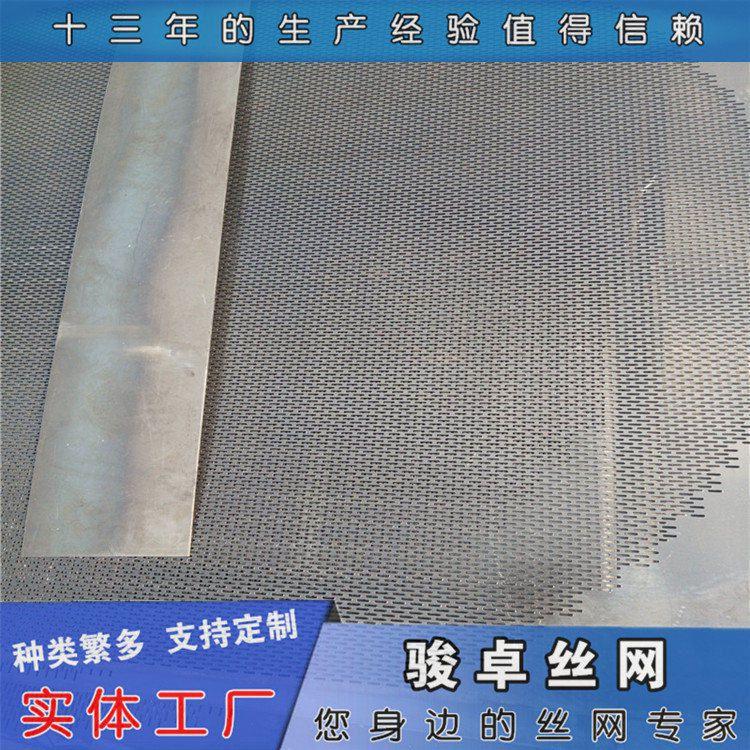 冲孔板厂家直销 镀锌冲孔板 菱型建筑冲孔铝板加工定做