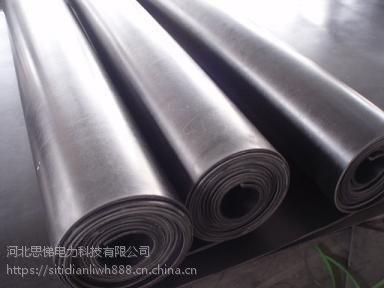 蚌埠市新产品10kv绝缘胶垫/12mm防滑型 ***低报价