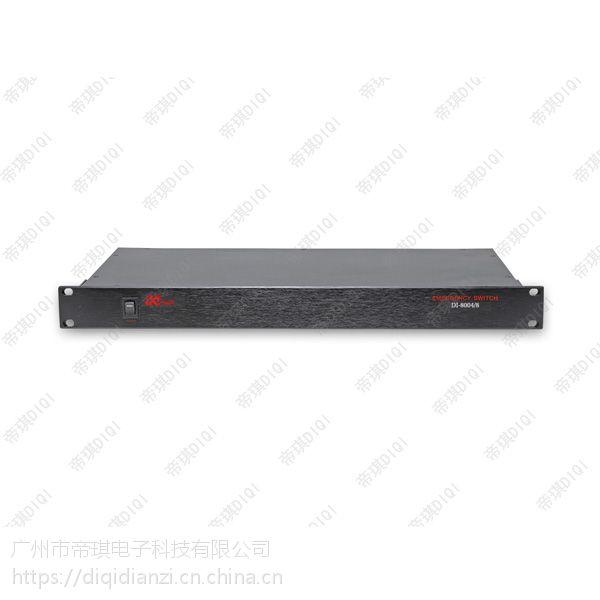 帝琪/DIQI IP网络校园公共广播系统 IP网络8路机架式终端 DI-8004/8