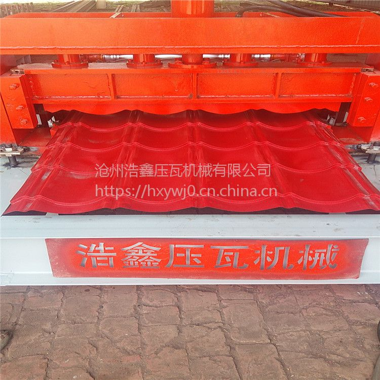 供应河北浩鑫828型彩钢琉璃瓦压瓦机