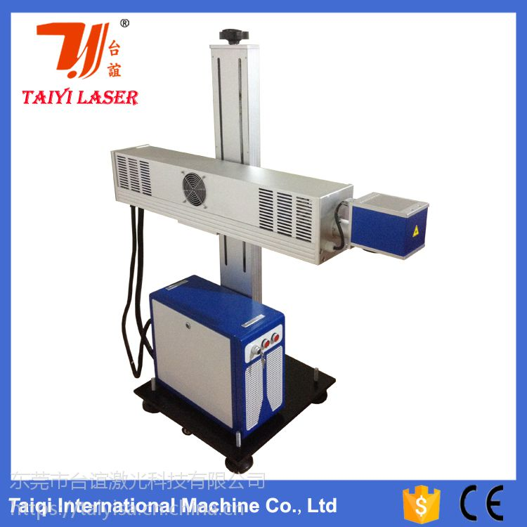 东莞台谊专业生产电线电缆激光喷码机