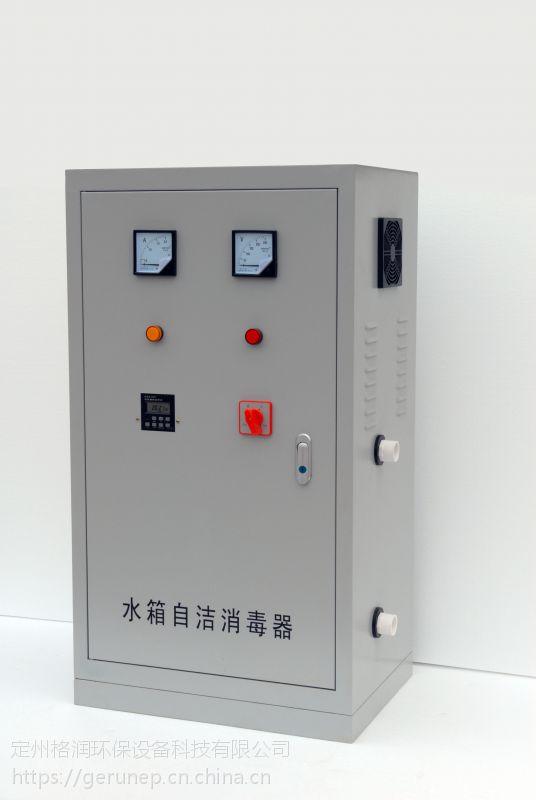 外置式水箱自洁消毒器水处理机SCII-10HB小区二次供水处理地下水