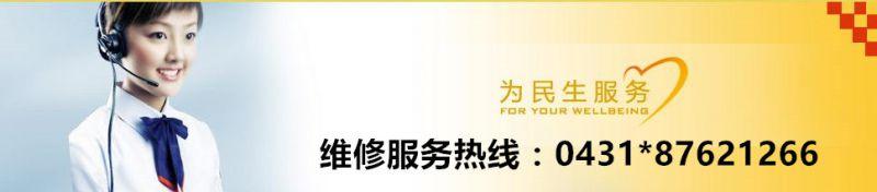 http://himg.china.cn/0/4_333_237308_800_176.jpg