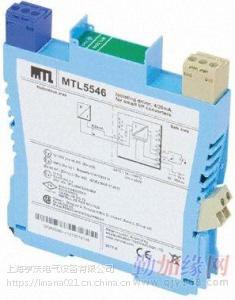 icc312英国MTL安全栅上海桂伦_原装进口_现货销售