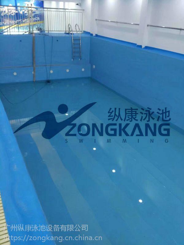 广州纵康泳池紫外线消毒设备价格_纵康组装式健身房游泳池_过滤恒温设备