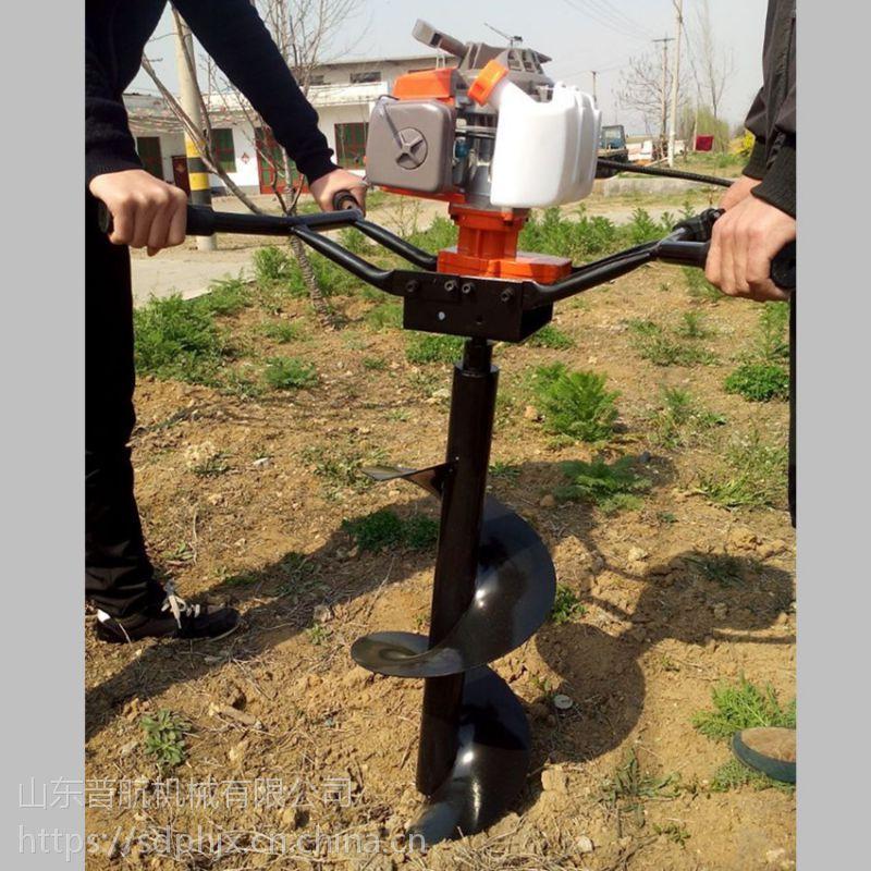 普航单人种树打洞机 四冲程手扶双人挖坑机 大功率挖树坑的机器多少钱