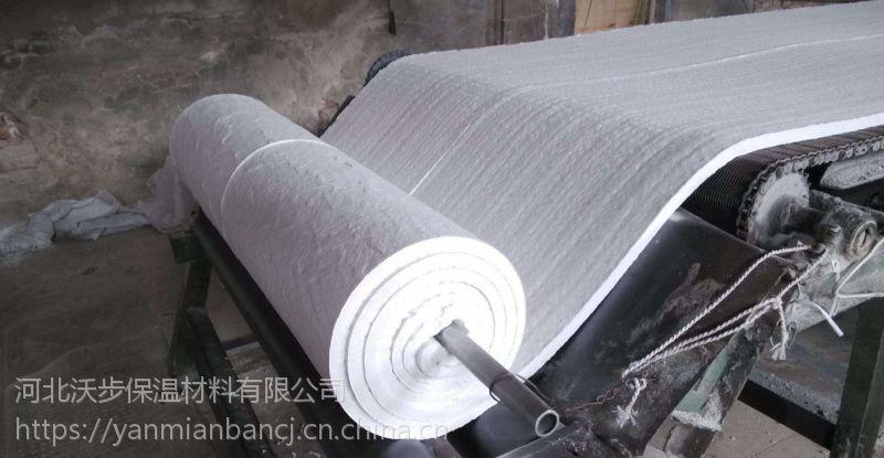 大量销售硅酸铝保温棉/A级供应商