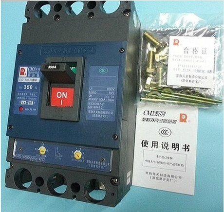CH1-63/4P/C63A断路器