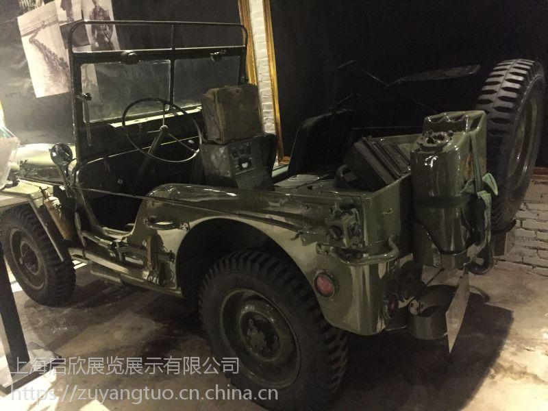 江苏租赁凯迪拉克老爷车,启欣展览展厅做江浙沪的老爷车供应商
