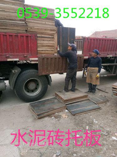 免烧砖托板船板厂家供应 免烧砖机托板报价