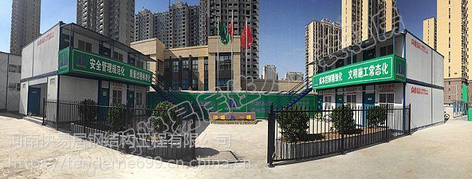 郑州住人集装箱加工定制标箱北环路