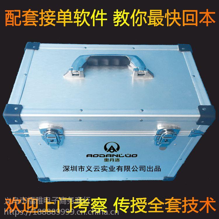 奥丹洛X5水管清洗机 地暖清洗机