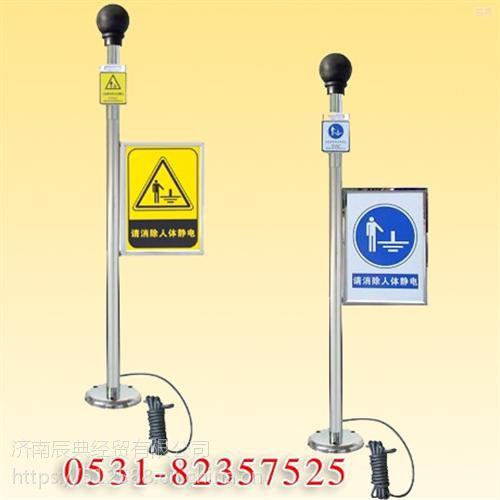 本安型人体静电消除器、人体静电消除器、量大批发优惠(已认证)
