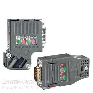 西门子RS485数据总线连接器 西门子RS485DP接头 西门子RS485DP插头 西门子RS485