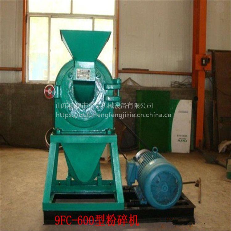 化工原料专用大型磨粉机 600型多功能玉米小麦磨面机 时产2-2.5吨